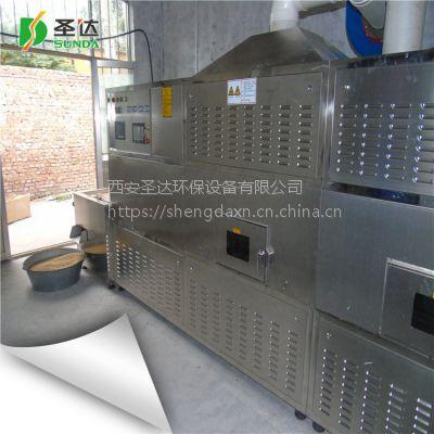 微波氯化铵干燥设备价格实惠