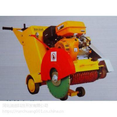 大安双用马路混凝土路面切割机 双用马路混凝土路面切割机厂家安全可靠