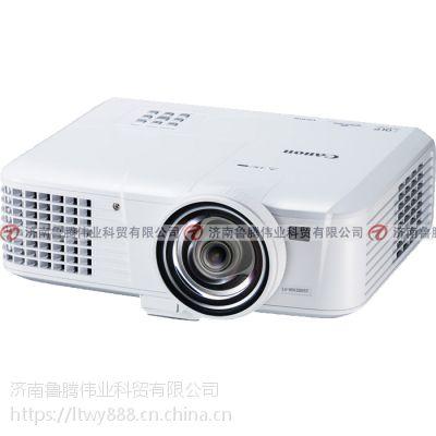 临沂 Canon佳能LV-WX300ST/X300ST短焦互动一体教学培训教育吊顶投影机现货价格面议