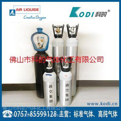 空气(氮气)中甲烷标准气体|包装规格4L、8L铝合金瓶