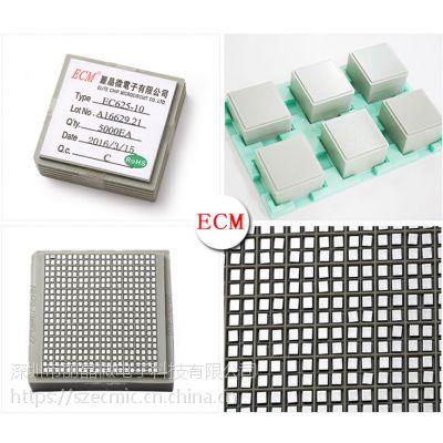 EC360A循环定时IC,24小时定时芯片,灯串定时芯片-深圳市丽晶微电子