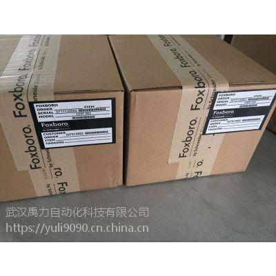 FOXBORO电气转换器E69F-BI2价格超低