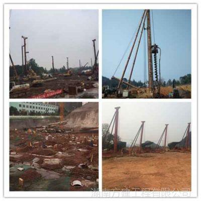 机械桩基础工程