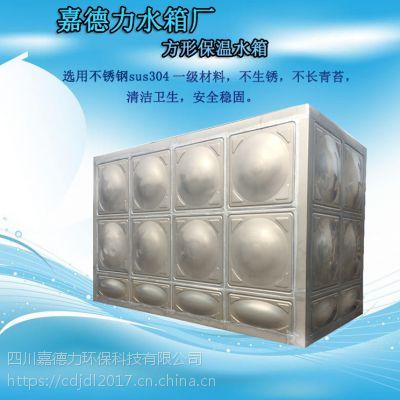 不锈钢保温水箱-四川嘉德力环保科技