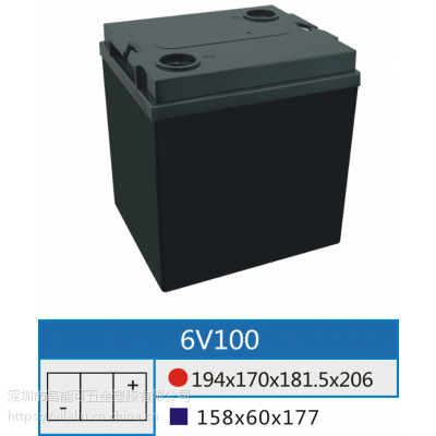 6V100AH专用铅酸蓄电池壳深圳市高能可五金塑胶