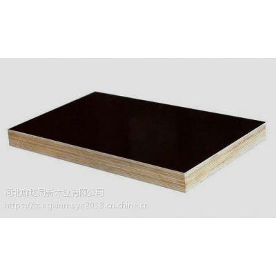 供应优质 黑膜清水模板