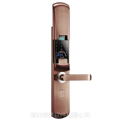 深圳指纹锁软件方案,思格软件提供定制开发服务