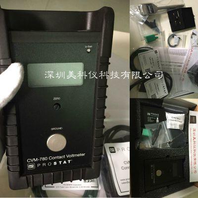 进口原装美国Prostat CVM-780接触式静电压测量仪/ESD分析仪