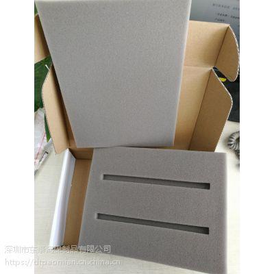 礼品盒海绵内衬 工艺品定位防震内包装海绵定制生产厂家