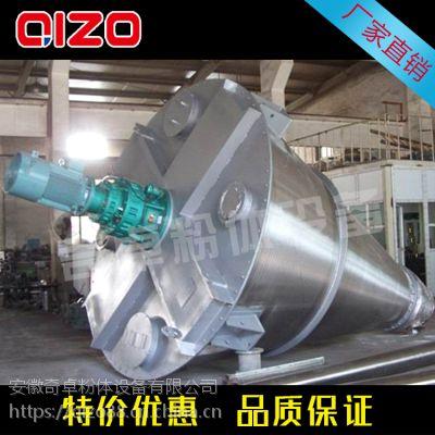 厂家直销不锈钢干粉混料机化工染料高速双螺旋锥形混合机