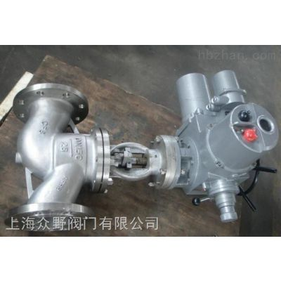 不锈钢电动截止阀J941W-16P