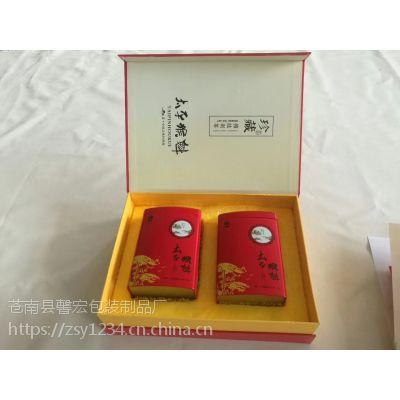 订做高档烫金印刷手提月饼盒中秋精美月饼包装礼品盒定制免费设计