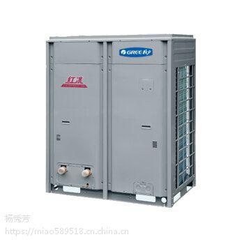 供应空气源热泵公司空气源热泵网空气源热泵报价优惠销售安装