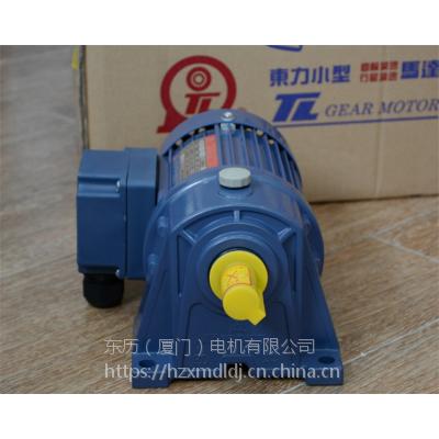 厦门东历电机PL28-0400-20S3卧式三相异步电动机4级减速电机YS400W-4P