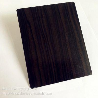 不锈钢转印木纹板-3