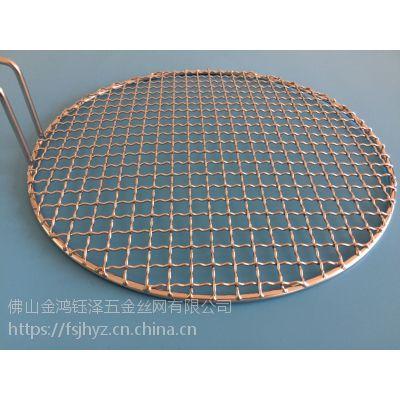 金鸿 广州304不锈钢烧烤网厂家&编织网规格&铁丝网价格