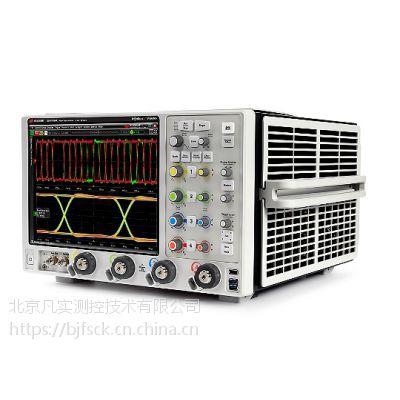 是德科技/安捷伦DSOV084A Infiniium V系列示波器8GHz4通道