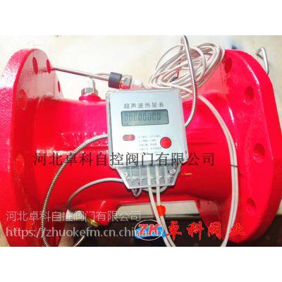 超声波流量计DN65 消防专用法兰超声波流量计 货源厂家直销 安徽 直销