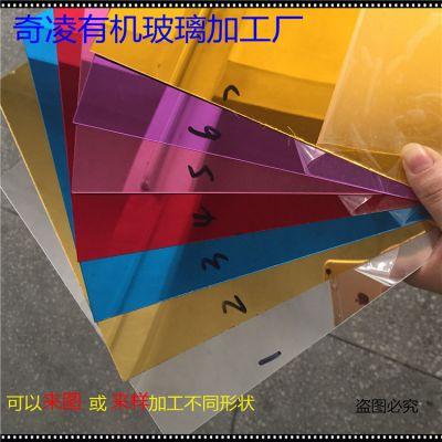 亚克力镜面厂家生产银色金色黑色茶色蓝色玫红色紫色背胶PS镜片加工