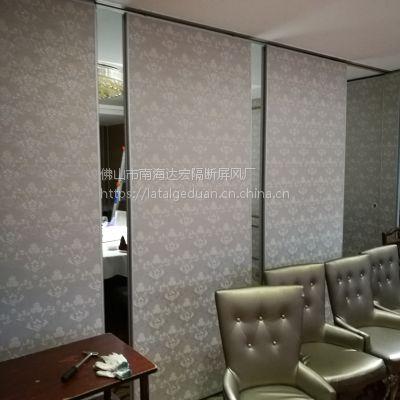 厂家直销达宏牌 酒店宴会厅活动隔断双面布艺 折叠移动屏风