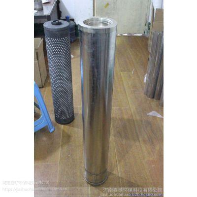 PALL HC0653FCG39Z 抗燃油脱酸滤芯