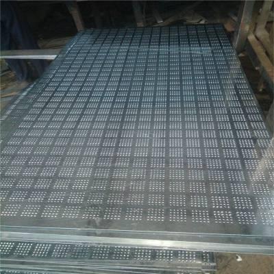 冲孔网标准 穿孔吸音板 不锈钢筛板