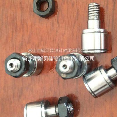 工厂直供CFFAN2.5-5 CFFANG2.5-5 凸轮随动器轴承