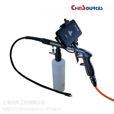 ChinsourcesC100F手持式汽车空调可视清洗枪 WIFI连接 手机观看 汽保工具