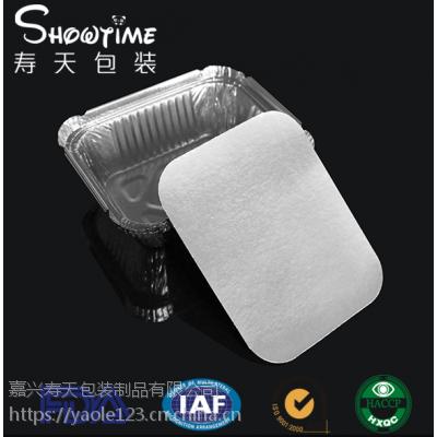 250ml一次性铝箔餐盒打包常用