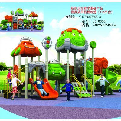 浙江大型组合滑梯实力厂家 幼儿园滑梯价格 其他游乐设施
