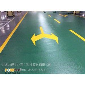 北京耐磨地坪厂家_产品优点_POWF维弗_多少钱一公斤
