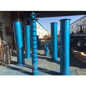天津井用潜热水电泵-深井热水泵参数
