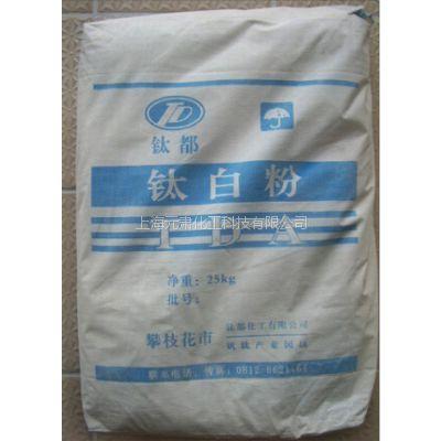 上海元肃化工供色母粒塑胶管件及鞋材橡胶用高白锐钛型钛白粉TDA120