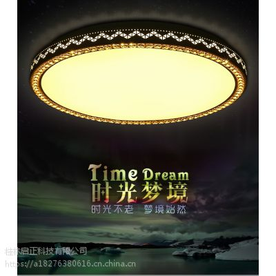供应led吸顶灯圆形水晶灯客厅灯现代简约主卧室灯房间灯遥控调光家用