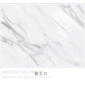 图纸白大理石-北京别墅酒店装修用双拼v图纸加别墅米27石材爵士兄弟图片