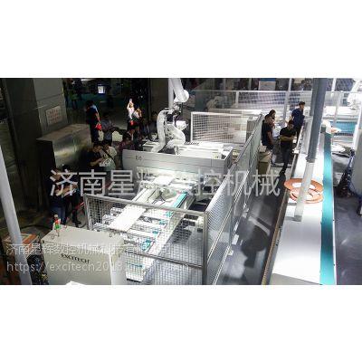 数控开料机 板式家具生产线 厂家直销