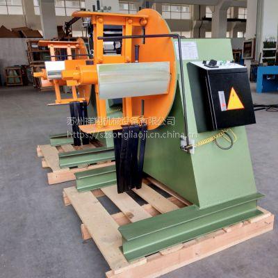 祥翔机械供应浙江材料架,杭州重型材料架,冲床钢带卷料放料架放卷机 自动送料架