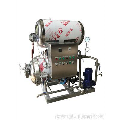 新品出售海带专用电加热高温高压杀菌锅