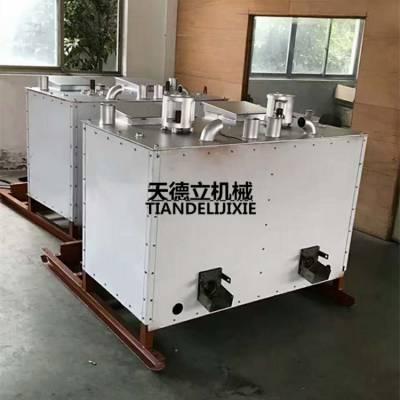 天德立公路划线熔料机 RRF-1200热熔釜 热熔划线机用煮料机