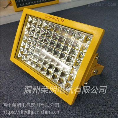 厂用GF9031-100WLED防爆灯 化工厂专用灯
