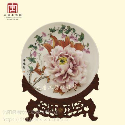 春节企业商务礼品定制 瓷艺牡丹