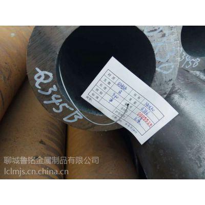 供应湖南45#热扩厚壁无缝管厂家@大厂厚壁圆管热扩价格