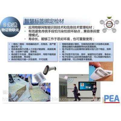 物证鉴定管理信息系统,实验室综合追溯管理平台,实验室检材鉴定流转管控系统,实验室管理系统