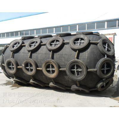 厂家直销 充气橡胶护舷 填充靠球 充气碰垫 防撞靠球