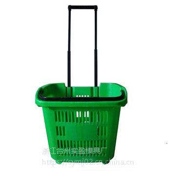 诚信模具厂商专业开发制造超市购物篮模具