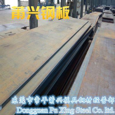 东莞承接各种锻件D2、45#、A3板等代客加工磨光板、热处理等