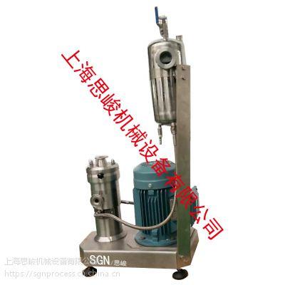 GMD2000/4 口服液改良型胶体磨