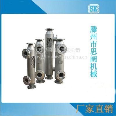 荆州不锈钢材质螺旋缠绕管式冷凝器