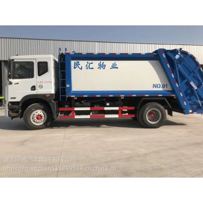中型后装卸式垃圾车生产厂家