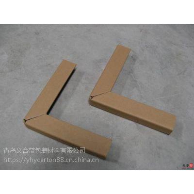 直销义合益折弯纸护角_90度折弯纸护角_青岛直角折弯纸护角厂家